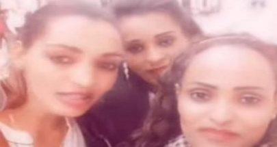 """بالفيديو عاملات إثيوبيات للبنانيين: """"تعوا اشتغلوا عنا خدام ما مندفعلكن دولار""""! image"""