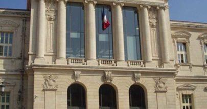 القضاء الإداري الفرنسي يصدق على حل منظمة متشددة image