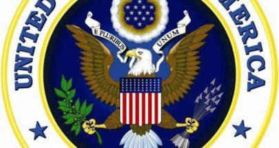 الخارجية الأميركية تطلب من موظفيها بدء تسليم فريق بايدن مهامه image