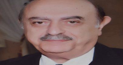 وفاة الأديب فؤاد الريس اثر إصابته بكورونا image