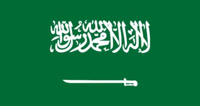 الرياض تنفي اللقاء بين ولي العهد ونتنياهو image