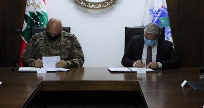 توقيع بروتوكول تعاون أكاديمي بين الجيش وLCU image