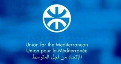 اجتماع لوزراء خارجية الدول الاعضاء في الاتحاد من اجل المتوسط image
