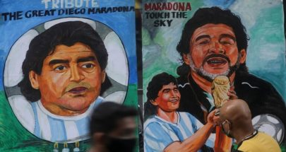 الكشف عن مكان دفن مارادونا image