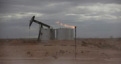 النفط يتراجع مع انحسار موجة الصعود بفعل مخاوف الطلب image