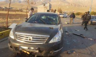 """""""نيويورك تايمز"""" نقلا عن ثلاث مسؤولين: إسرائيل وراء عملية اغتيال العالم الإيراني image"""