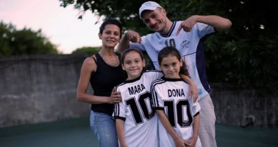 """""""مارا"""" و""""دونا"""".. توأمان تتشاطران اسم أسطورة كرة القدم image"""