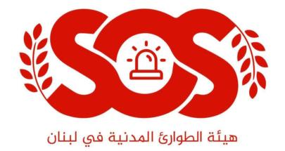 """""""فتح المدارس سيحدث مجزرة صحية""""... هيئة الطوارئ المدنية تنبّه! image"""