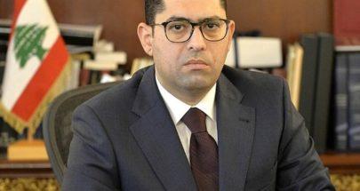 قرار لمحافظ جبل لبنان.. ماذا جاء فيه؟ image