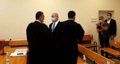 إرجاء جلسات عرض الأدلة في محاكمة نتنياهو إلى شباط image