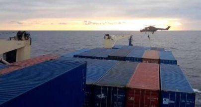 """أنقرة: تفتيش البحرية الألمانية سفينة تركية قبالة ليبيا """"عمل قرصنة"""" image"""