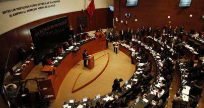 مجلس الشيوخ المكسيكي يصوت لإلغاء الحصانة الرئاسية image