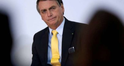 """الرئيس البرازيلي: لن أخذ لقاح """"كورونا"""" image"""
