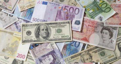 كيف تأثّرت أهم العملات العالمية بنبأ استعداد ترامب لترك البيت الأبيض؟ image