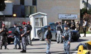 """الإدعاء على 71 بحادثة الفرار من نظارة""""عدلية بعبدا"""" image"""