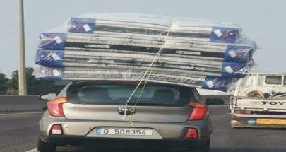 حمولة أعلى من السيارة! image