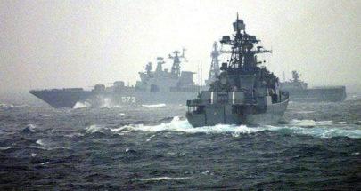 روسيا تعلن طرد مدمرة أميركية من مياهها image