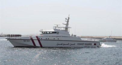 خفر السواحل القطري يوقف زورقين تابعين لخفر السواحل البحريني image