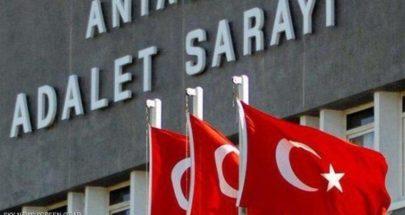 محكمة تركية تصدر أحكامًا بالسجن المؤبد في محاولة انقلاب 2016 image