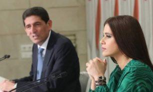جريمة بشري تابع... بيان جديد لنائبي القضاء image