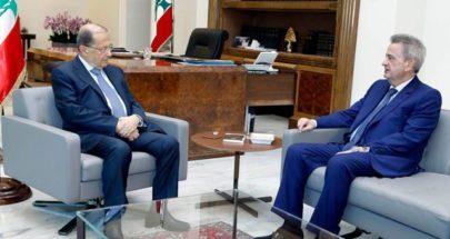 الرئيس عون بحث مع سلامة الإجراءات الايلة الى استمرار دعم المواد الأساسية image