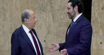 الحريري يحجب اسماء الوزراء عن عون ويفاوضه على المسيحيين image