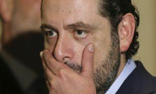 الحريري المُحرَجْ لا يستعجل تشكيل الحكومة! image
