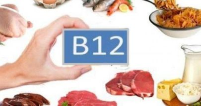 انخفاض B12 يسبب مشاكل عديدة بينها هشاشة العظام image