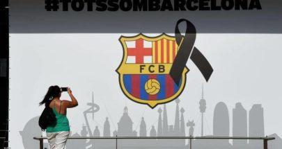 برشلونة يقترب من تخفيض الرواتب بقيمة 122 مليون يورو image