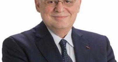 البستاني: أولويتنا مساعدة هذه الشريحة من اللبنانيين image