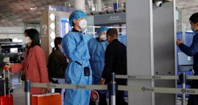 الصين تسجل 19 إصابة جديدة بكورونا image