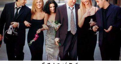 حلقة Friends الجديدة اقتربت.. شويمر: التصوير يبدأ بعد شهر image