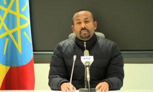رئيس الوزراء الإثيوبي: سنبدأ المرحلة الأخيرة من الهجوم في تيغراي image