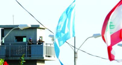 العقوبات الأميركية تابع: تعليق مفاوضات لبنان مع إسرائيل image