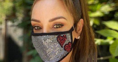 ملكة جمال الكمّامات image