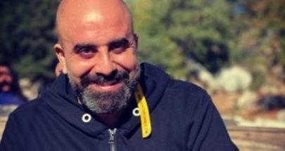 هشام حداد نائب تعيس image