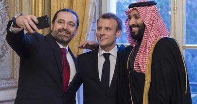 """بين الحريري والسعودية: """"مش ماشي الحال"""" image"""