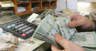 هذا مصير ودائعكم في المصارف اللبنانية! image