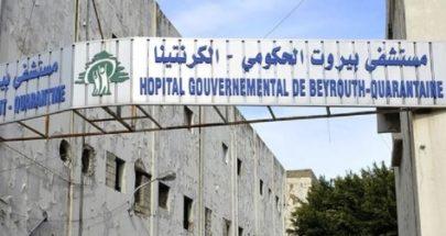 فضيحة المستشفيات الحكومية: مناطق بسمنة ومناطق بزيت image