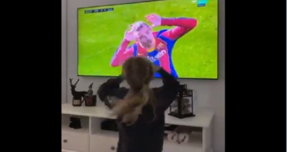 ابنة غريزمان تقلد رقصة والدها في مباراة أوساسونا image