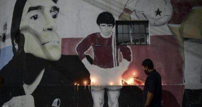 كشف تفاصيل رحيل مارادونا.. وآخر كلماته image