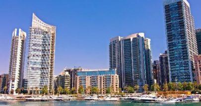 إنهيار القطاعات الكبرى يُغيّر صورة لبنان ودوره image