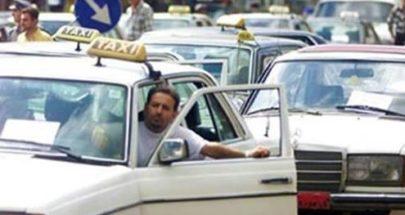 """""""شوفير التكسي"""" كيف يعيش بالإقفال الشامل؟ image"""