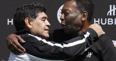 بيليه عن مارادونا: فقدت صديقا عظيما image
