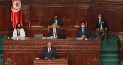تونس... البرلمان يقر ميزانية العام الجاري بعجز قياسي image
