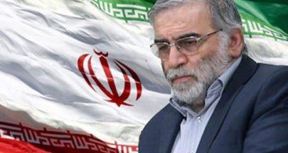 إيران تتّهم إسرائيل باغتيال فخري زادة: مغامرة ربع الساعة الأخير image