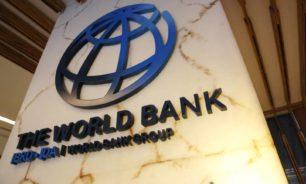 """البنك الدولي: لبنان في حالة كساد """"متعمد"""" بغياب إصلاح شامل image"""