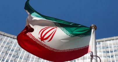 إيران تدين بيان اجتماع الجامعة العربية image