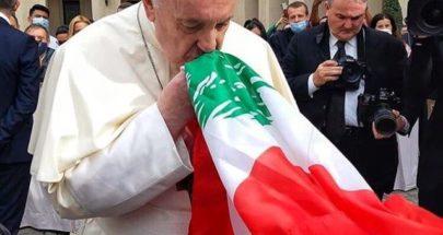 البابا فرنسيس لن يزور لبنان إلا إذا... image