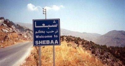 بلدية شبعا: نوصي بضرورة اتخاذ كل التدابير والاجراءات image